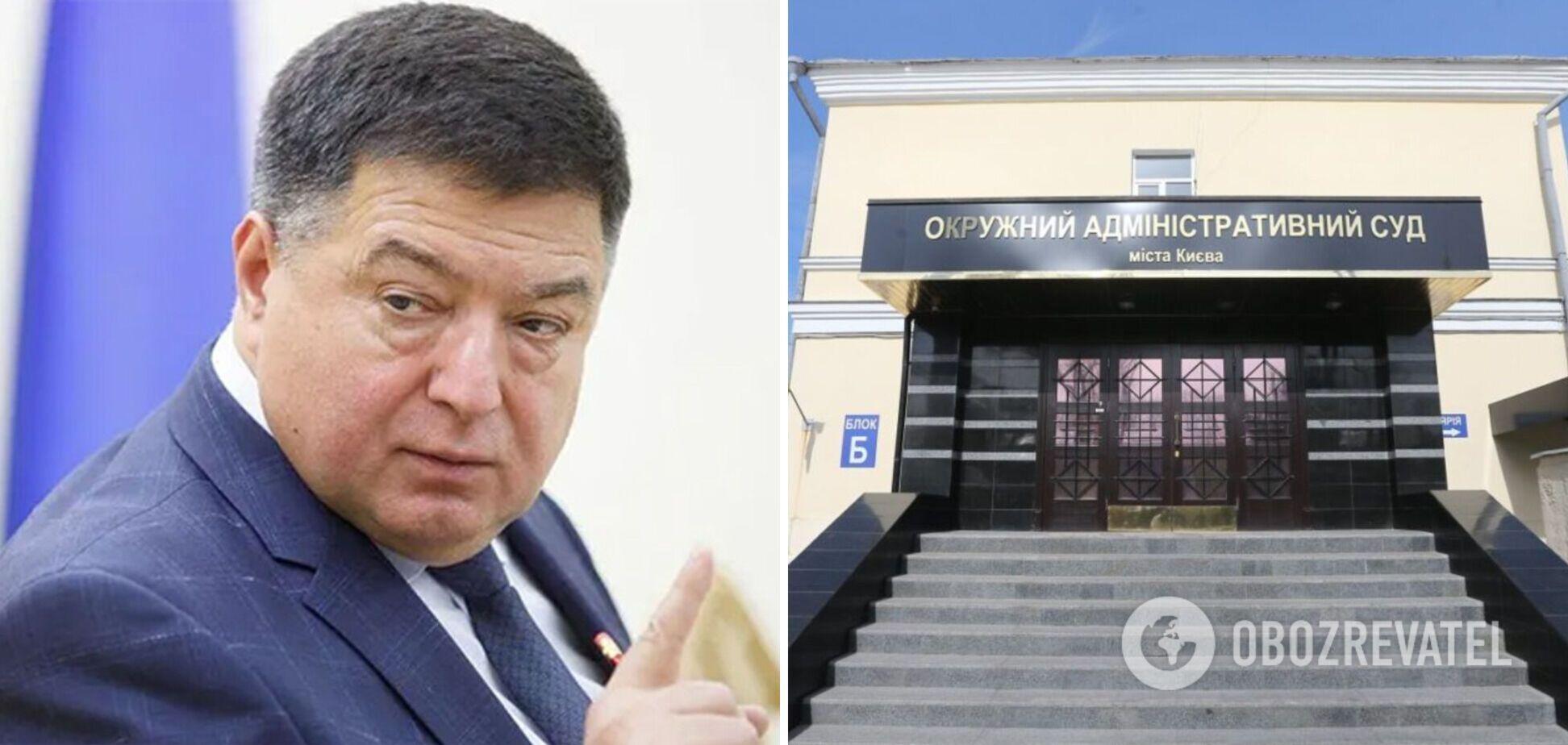 Тупицкий через суд требует от КСУ 900 тысяч зарплаты
