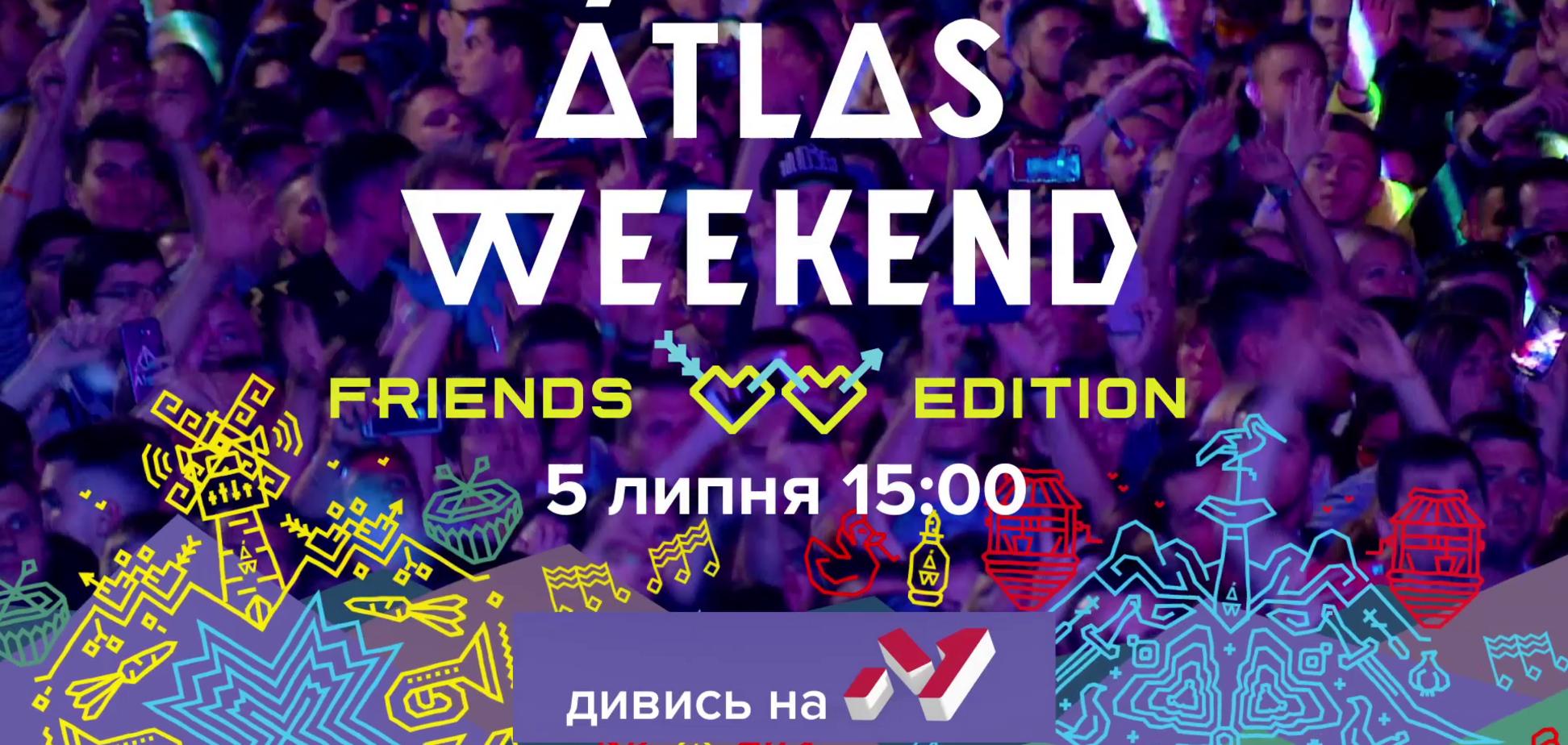 Atlas Weekend Friends Edition — на М1: смотрите старт фестиваля вживую в эфире телеканала