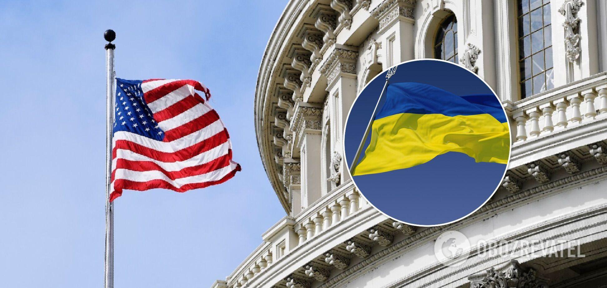 Конгрес США підтримав законопроєкт, який передбачає $481,5 млн допомоги для України