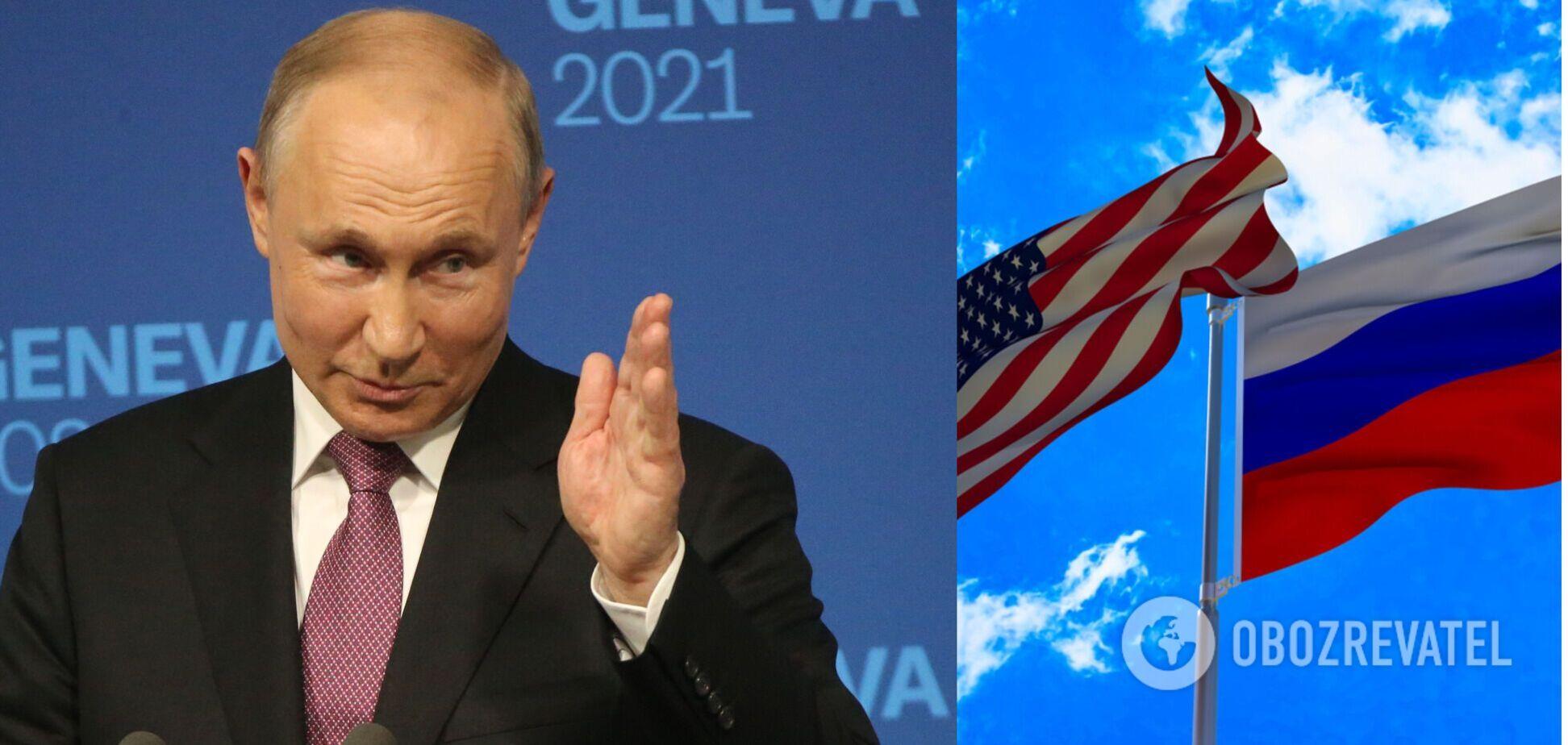 Как русские 'подкармливают' националистов и террористов в США