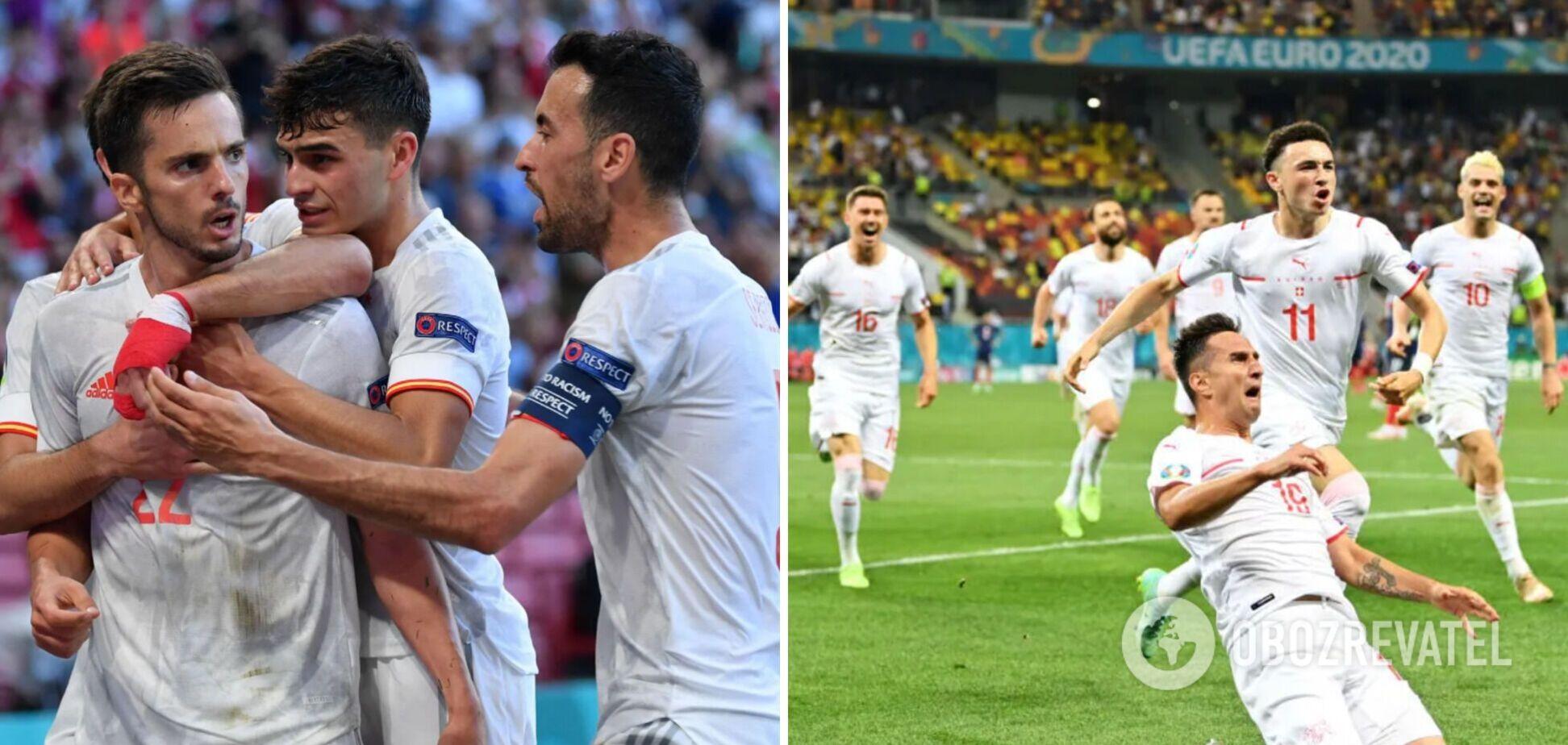 Испанцы сыграли против Швейцарии в России