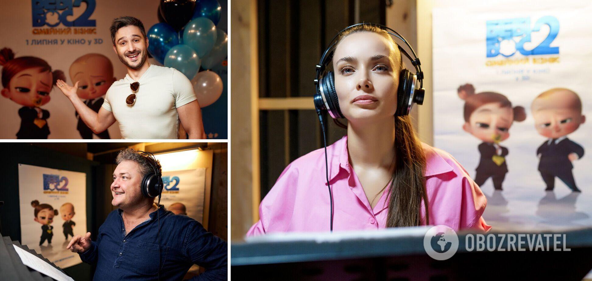 Мишина, Фединчик и Заднепровский озвучили героев анимации 'Бэби Босс 2: семейный бизнес'