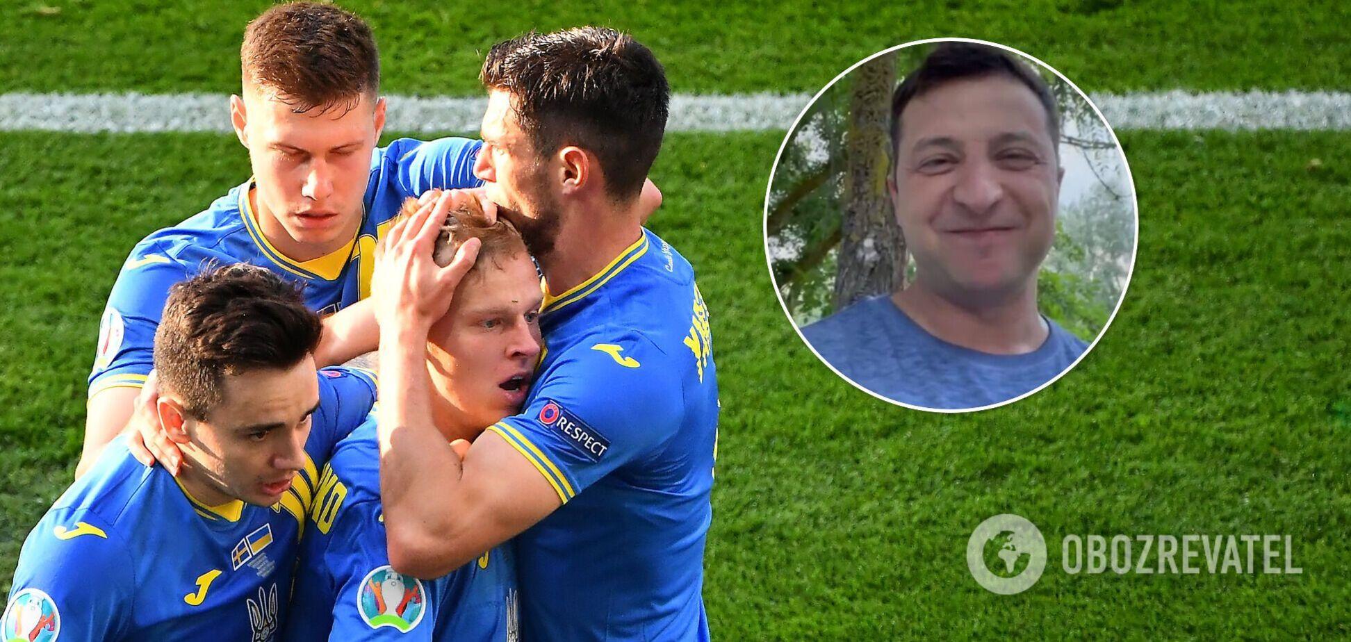 'Домой еще рано': Зеленский обратился к сборной Украины перед матчем с Англией