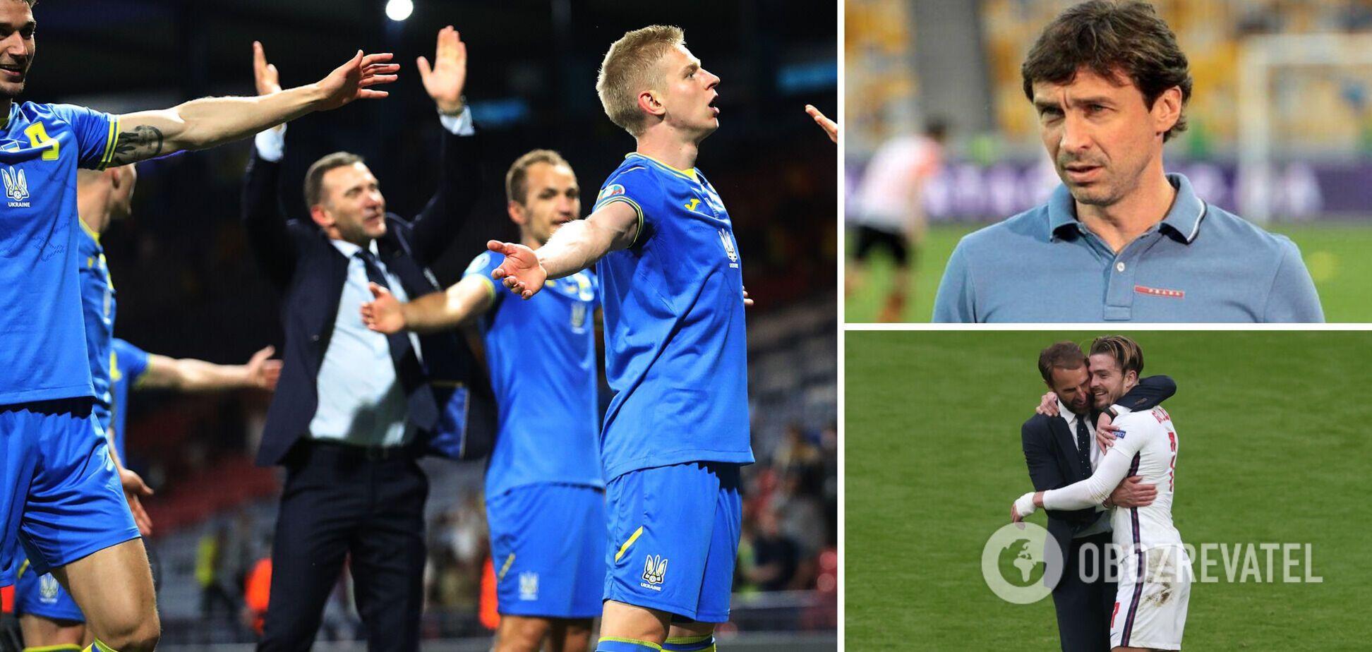 Англія буде атакувати: легенда 'Динамо' назвав умову успіху України у чвертьфіналі Євро-2020