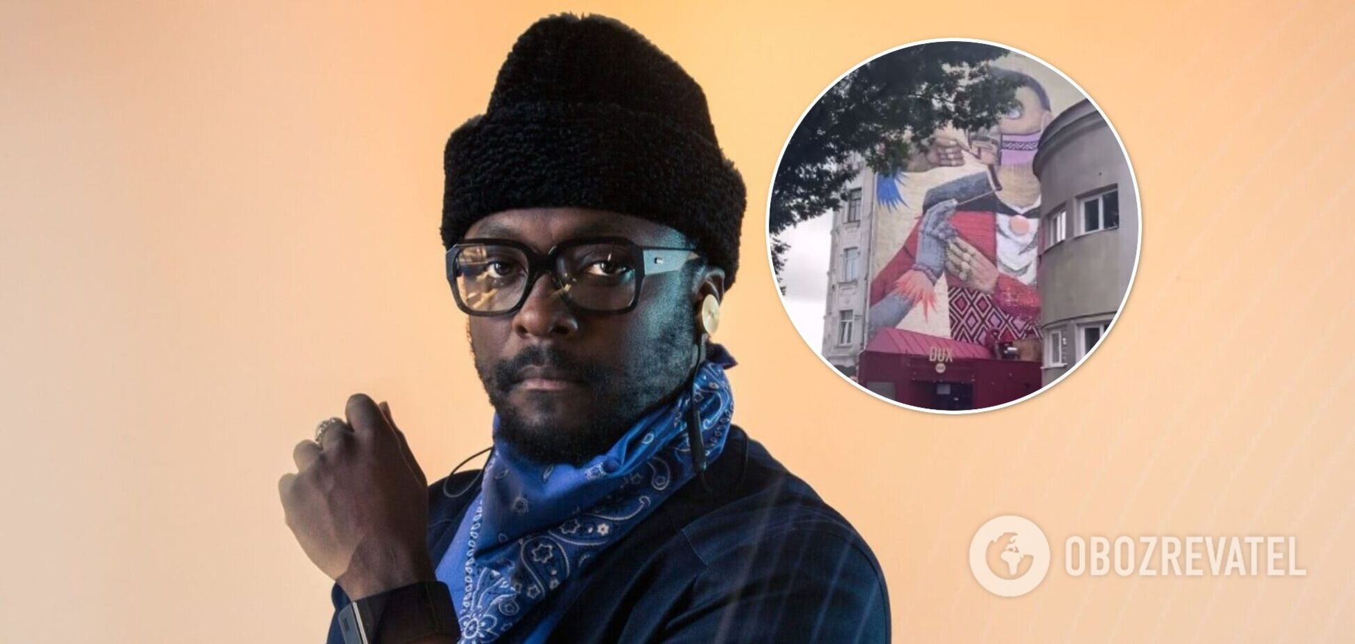 Зірка всесвітньо відомого гурту Black Eyed Peas прогулявся по Києву. Відео