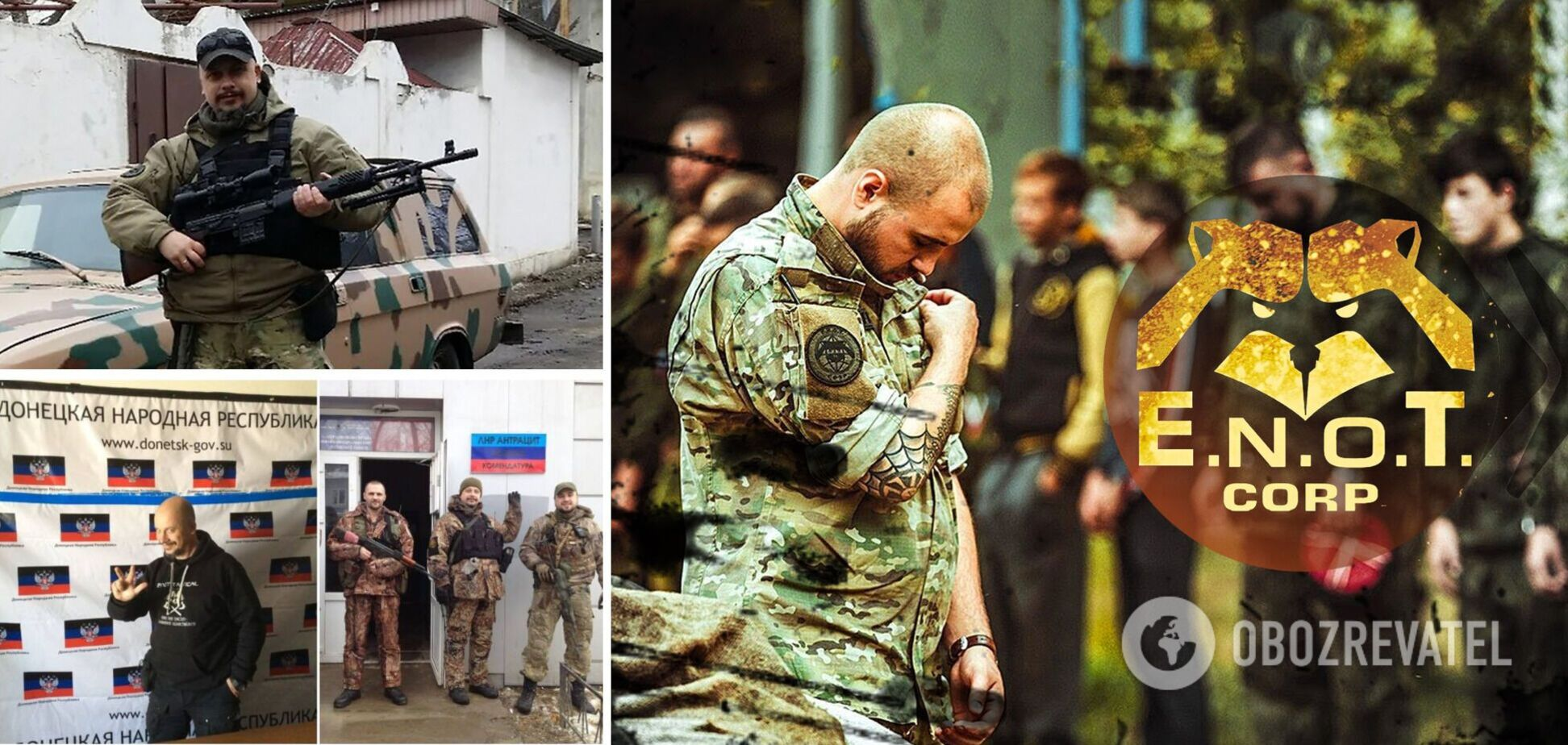 Идеологу наемников РФ на Донбассе вынесли приговор и признали его ЧВК преступной