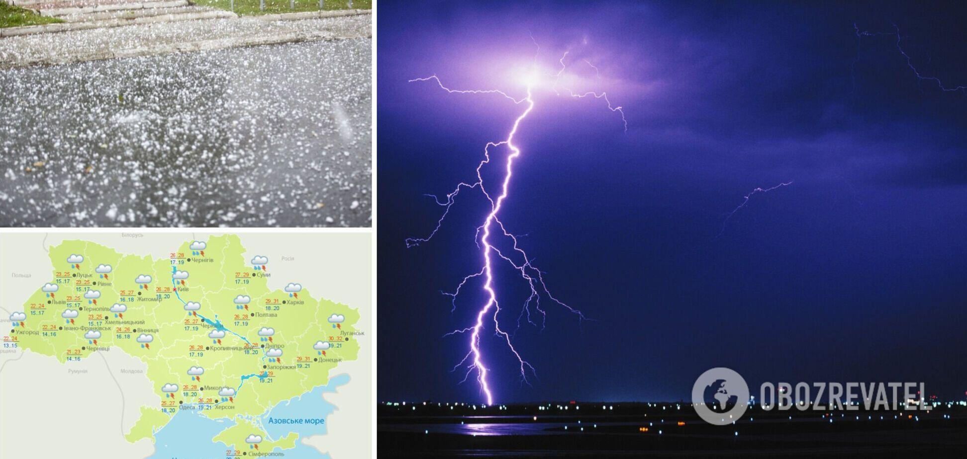 Непогода в субботу накроет всю Украину: где ждать град и шторм. Карта