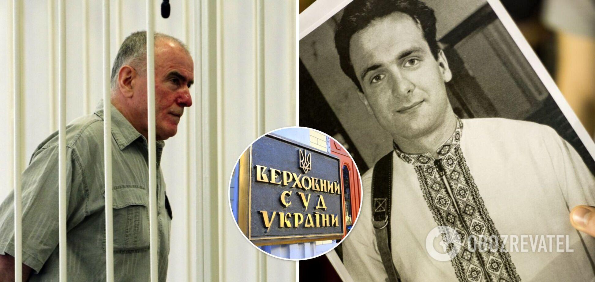 Верховный Суд окончательно утвердил приговор по делу об убийстве Георгия Гонгадзе