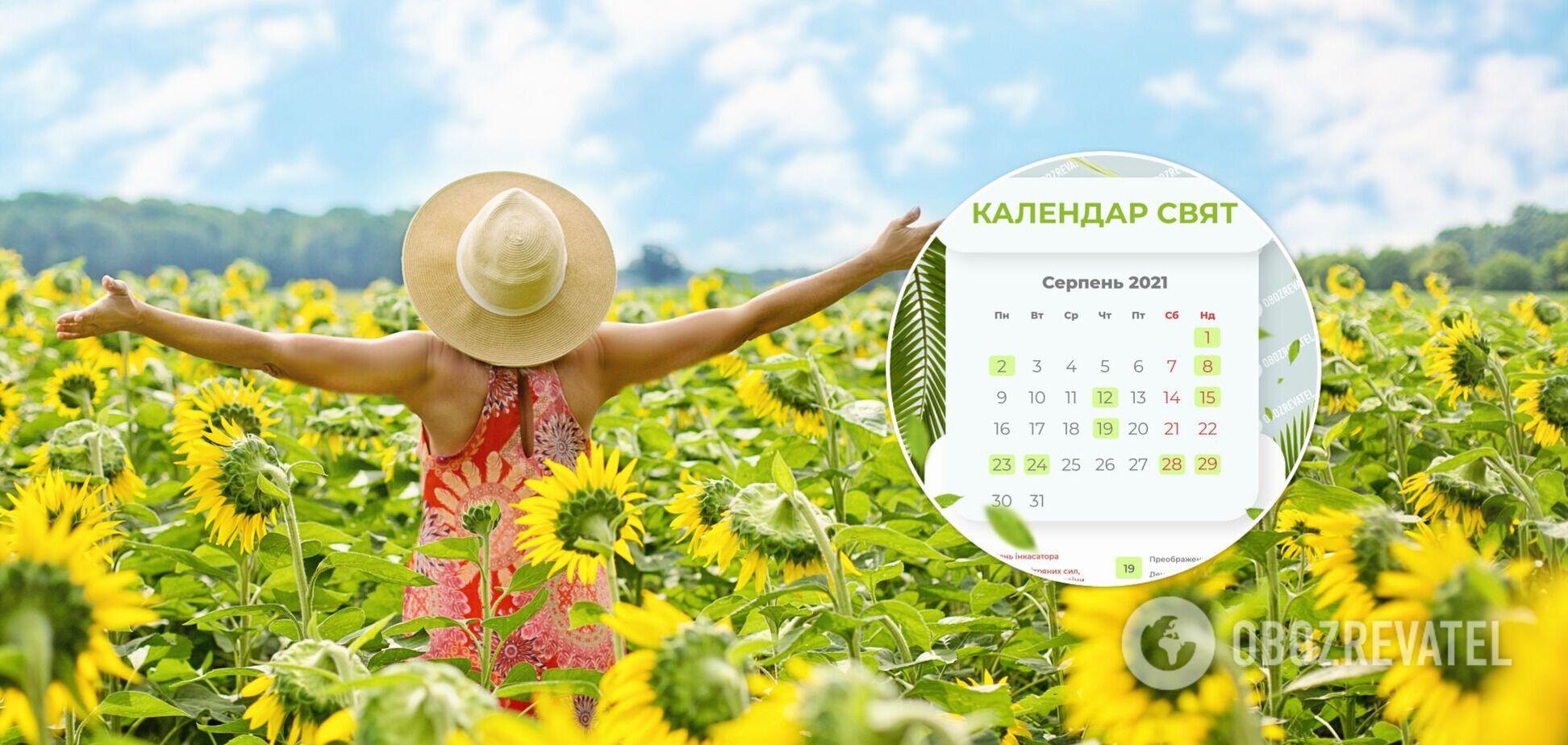 В 2021 году День независимости Украины приходится на вторник