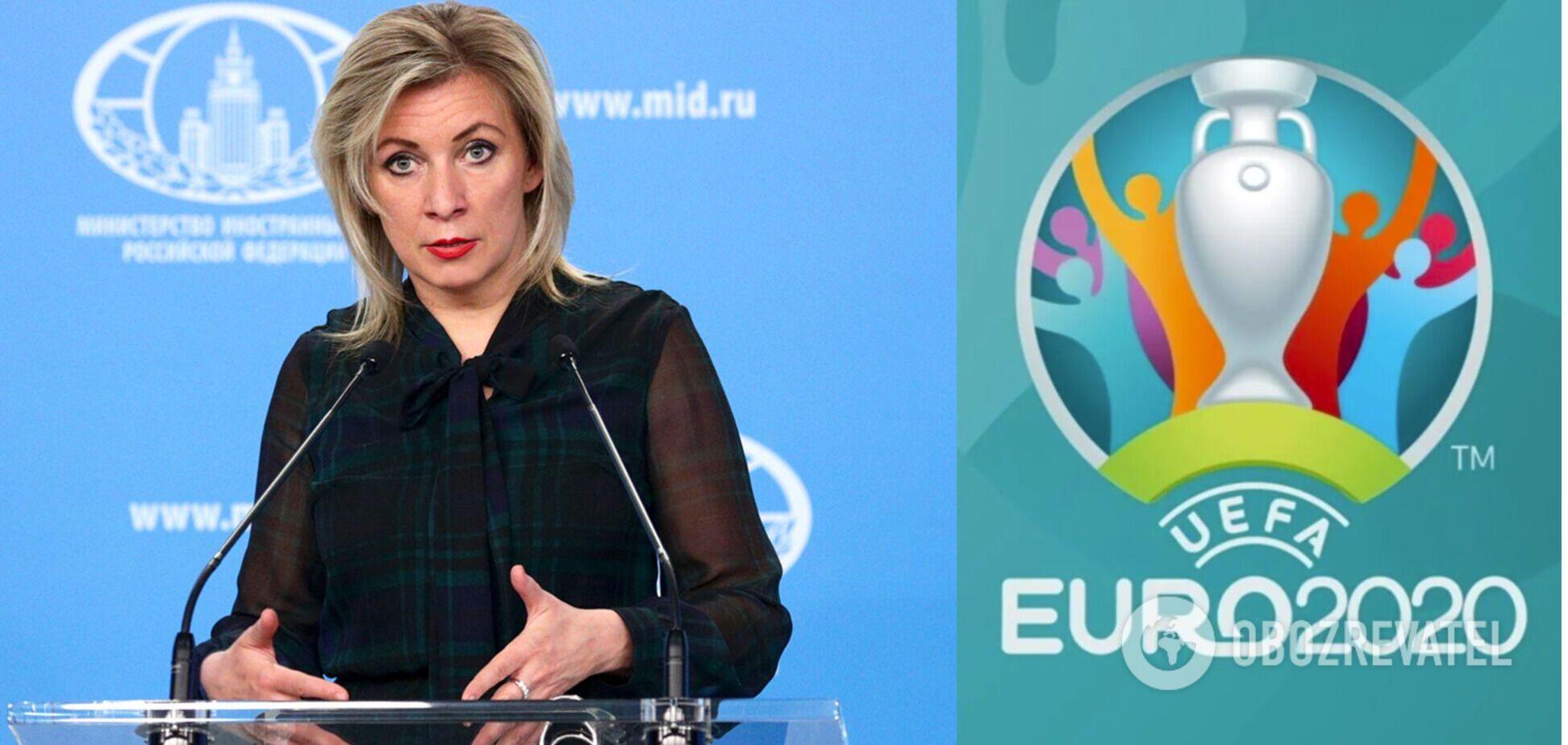 Марія Захарова прокоментувала заяву британського посольства перед матчем Євро-2020 з Україною