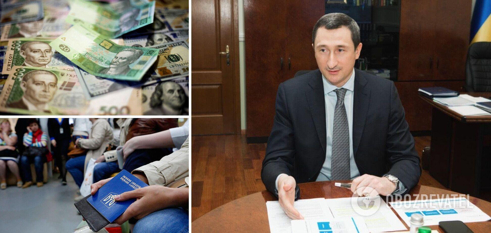 Чернышов рассказал, какой должна быть зарплата в Украине, чтобы решить проблему с заробитчанами