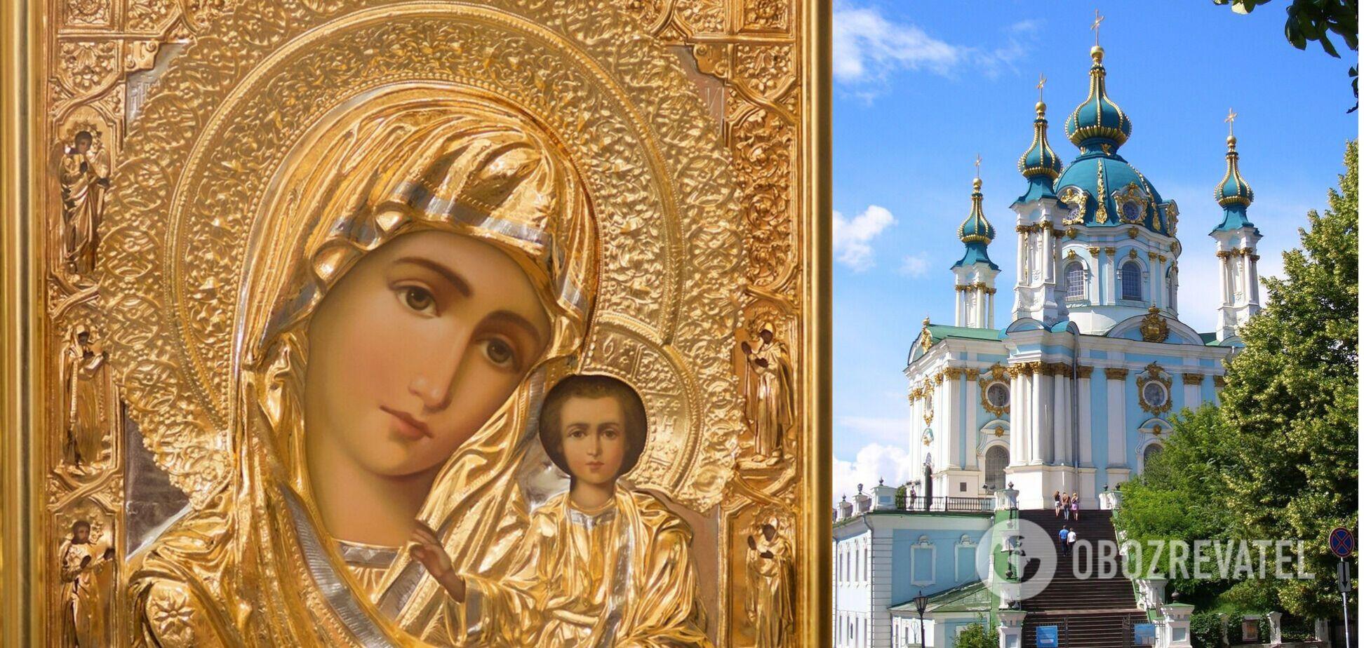 Казанська ікона Богородиці вважається покровителькою сім'ї