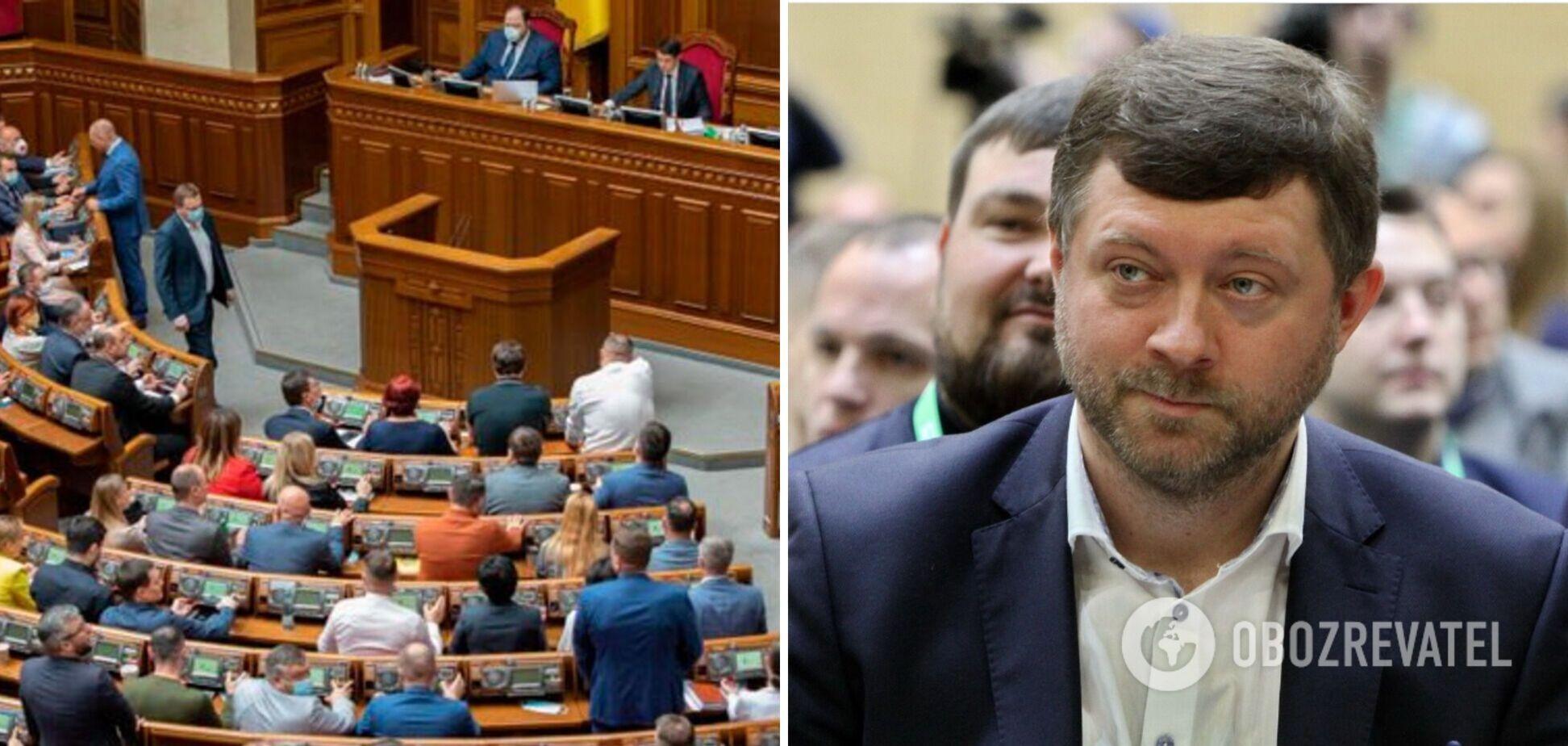 'Называть коллег не буду': Корниенко рассказал, кто может попасть в реестр олигархов
