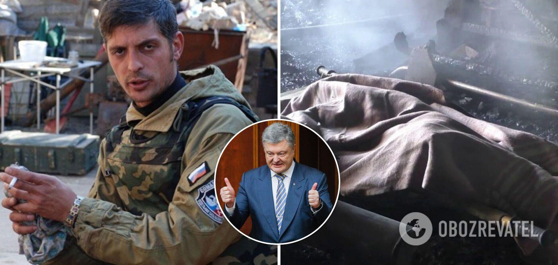 У 'ЄС' заявили, що Порошенко особисто погоджував ліквідацію ватажка проросійських бойовиків 'Сомалі' Гіві