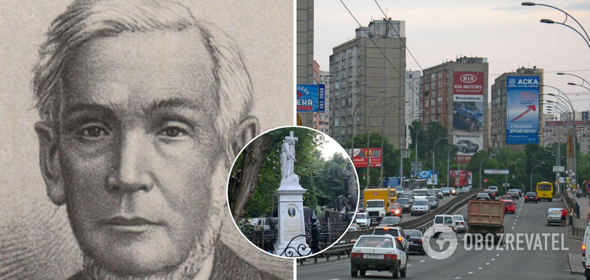 В Киеве восстановили памятник на могиле знаменитого врача Караваева, в честь которого назван район города. Фото