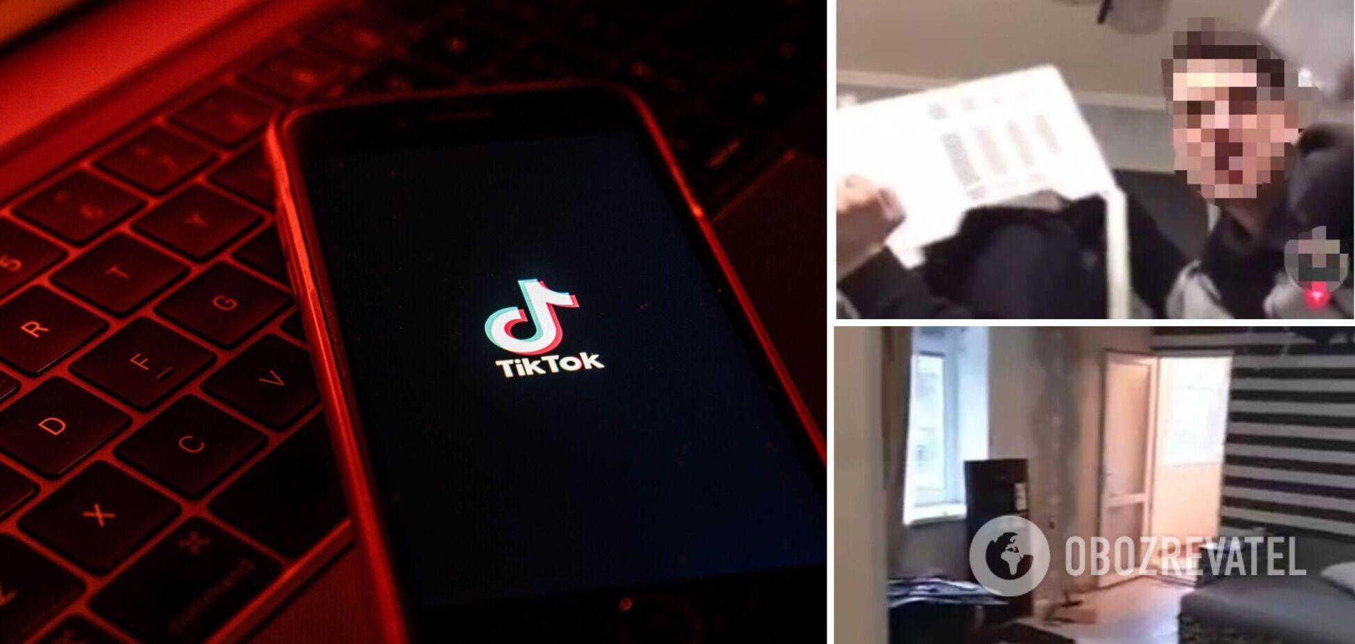 Ради TikTok: пятеро молодчиков арендовали квартиру в центре столицы и разгромили ее