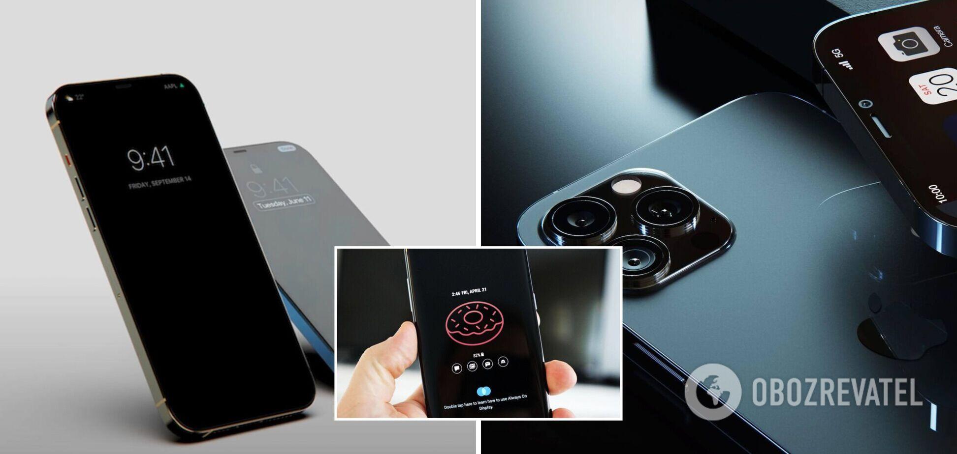 iPhone 13 получит режим всегда включенного экрана: когда представят новинку