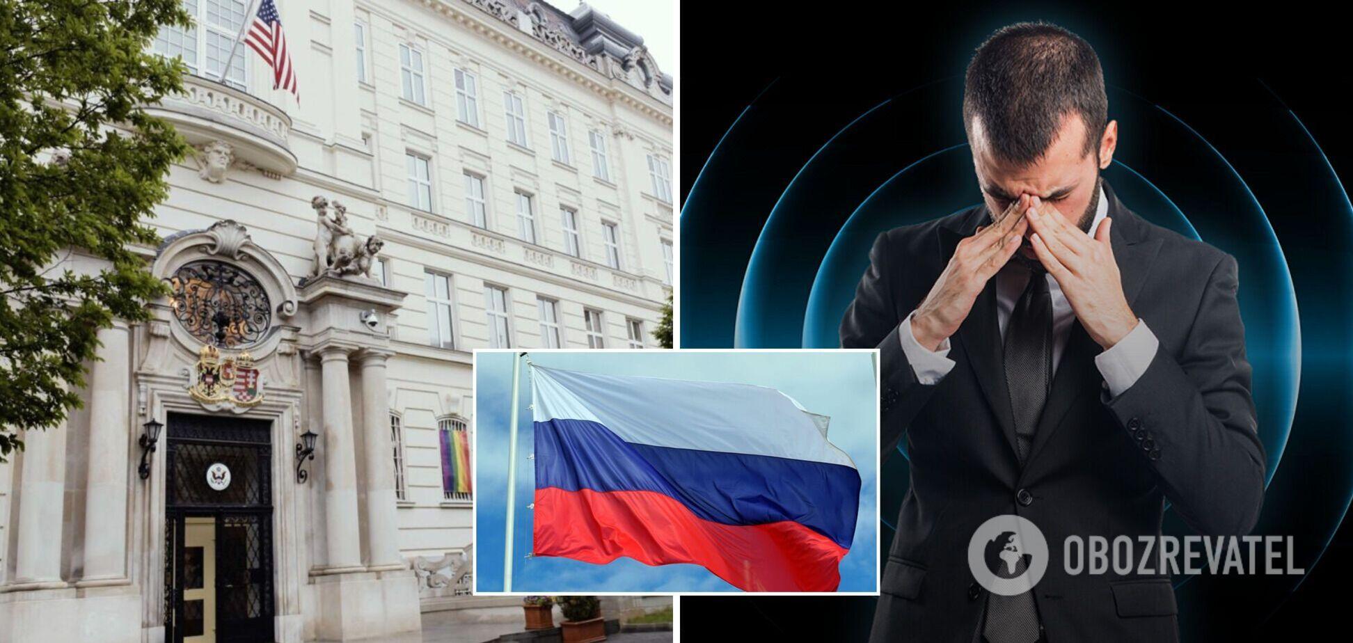 Співробітники посольства у Відні поскаржилися на раптові мігрені