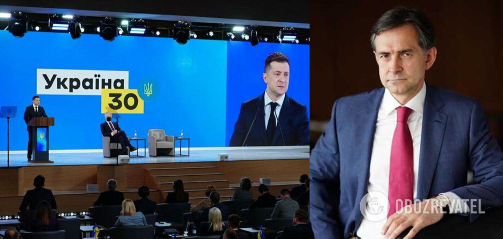 У Києві стартував форум 'Україна 30. Трудові ресурси': онлайн-трансляція