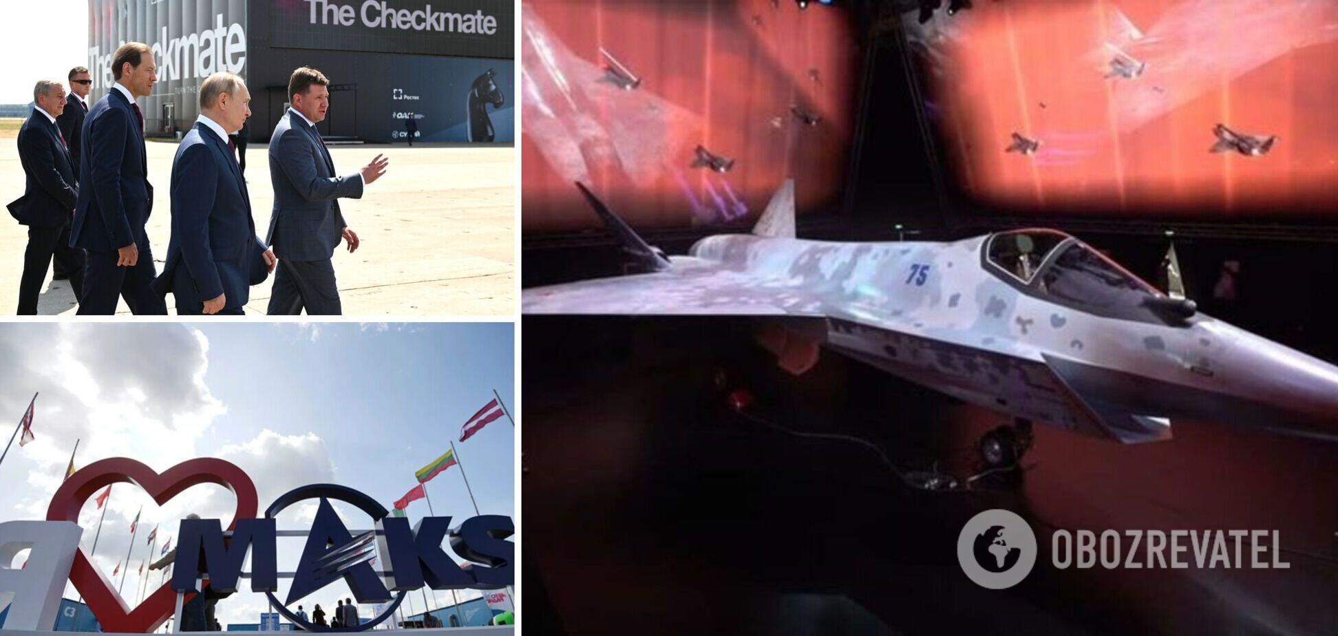 Захід розкритикував новітній російський літак Checkmate: як він виглядає. Відео