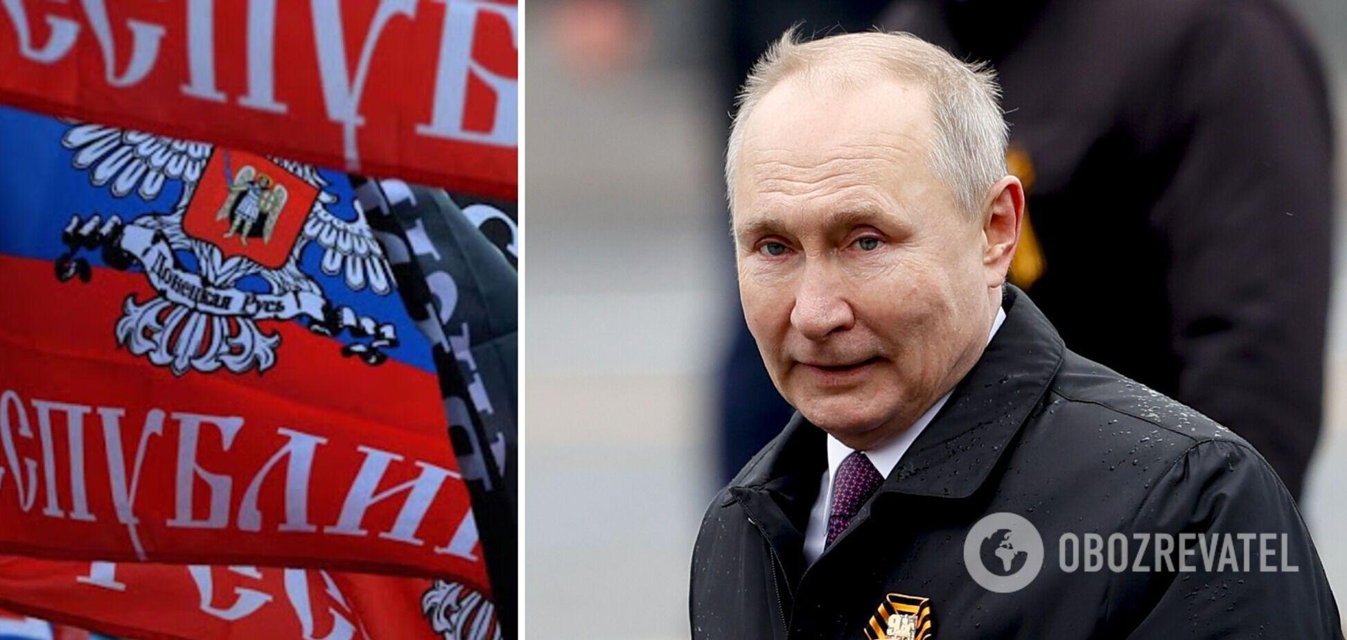 Хочет присоединить Донбасс к России? Курносова указала на нюанс в статье Путина