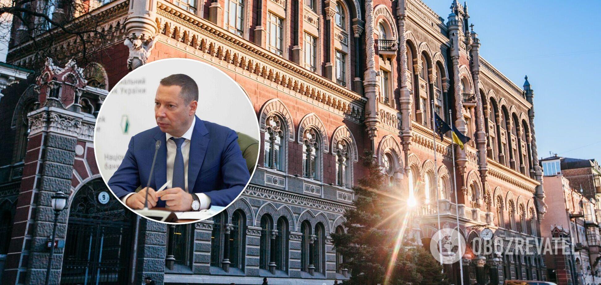 Кирилл Шевченко рассказал об увольнениях из НБУ