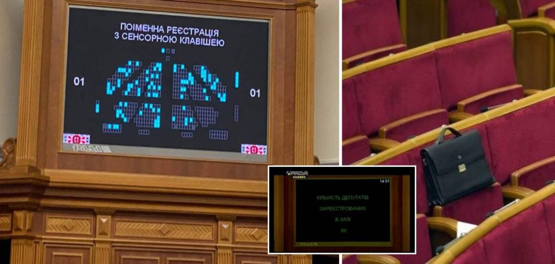 В Раде зарегистрировались 99 нардепов, установив антирекорд посещаемости в созыве. Фото