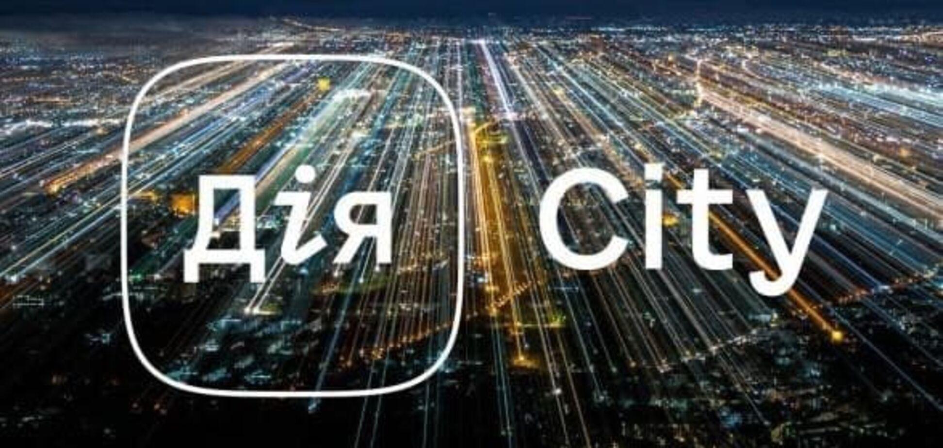 Представители ІТ-бизнеса выступили в поддержку 'Дія.City'
