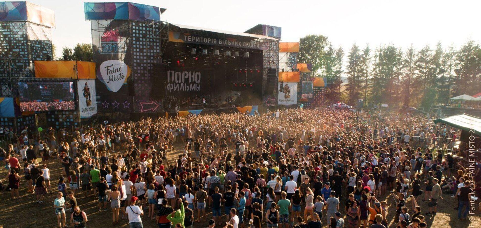 СБУ взялася за російські гурти, запрошені на 'Файне місто'