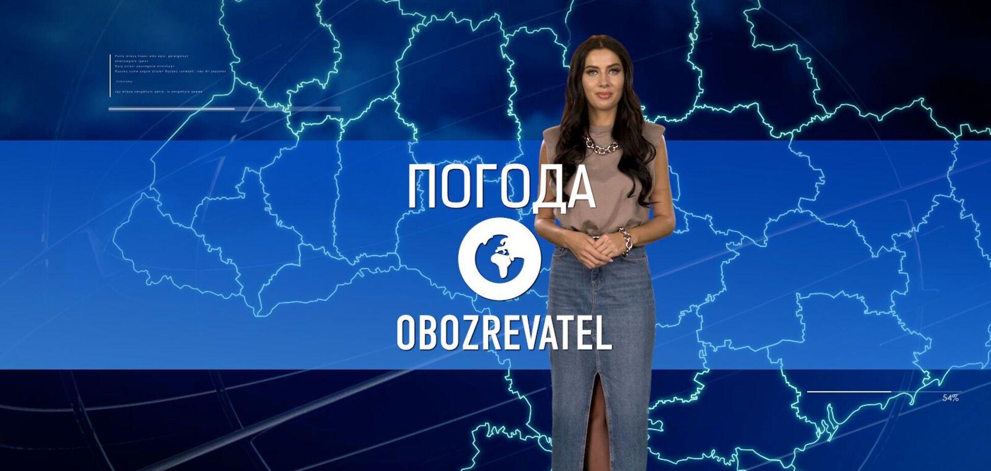 Прогноз погоды в Украине на среду, 21 июля, с Алисой Мярковской