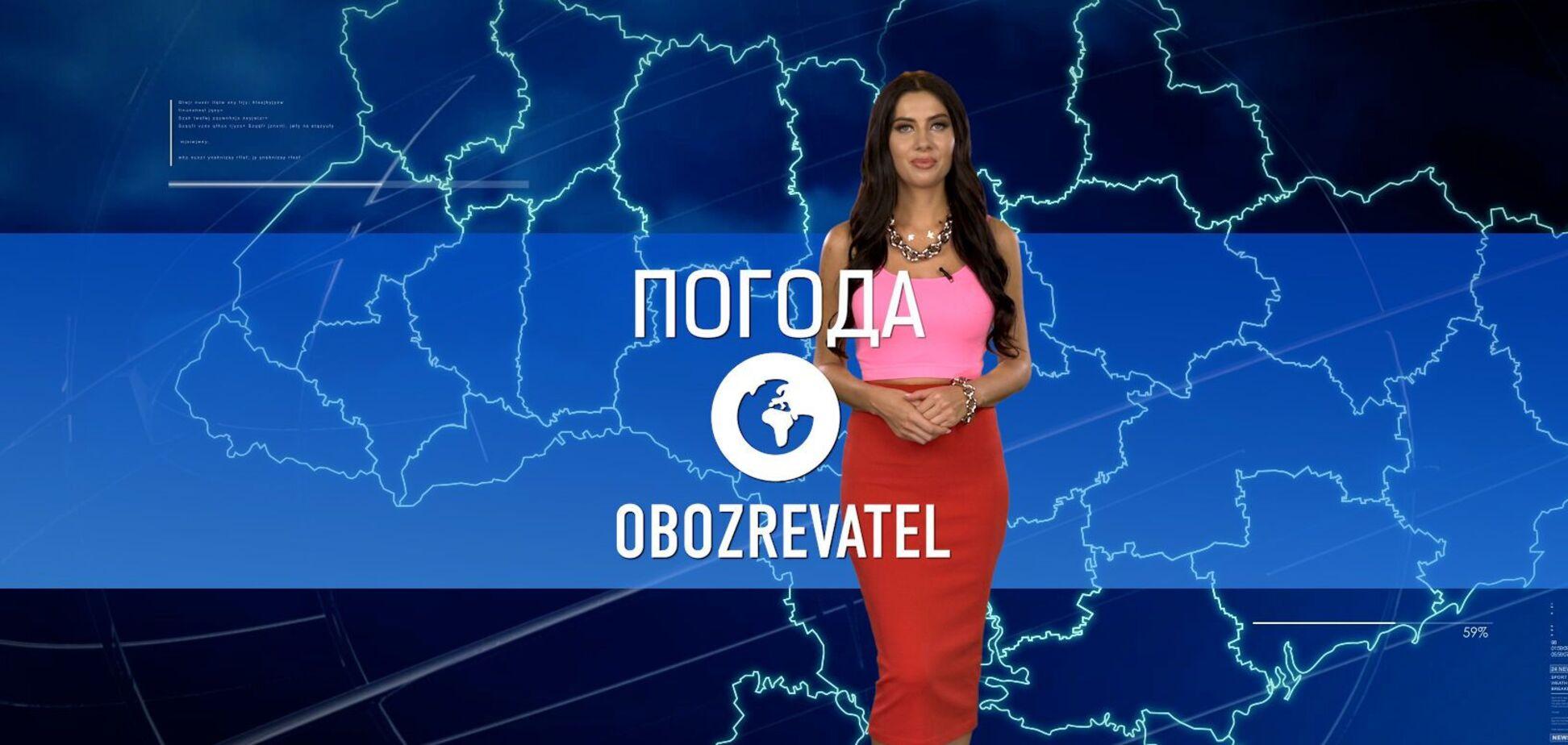 Прогноз погоды в Украине на четверг, 22 июля, с Алисой Мярковской