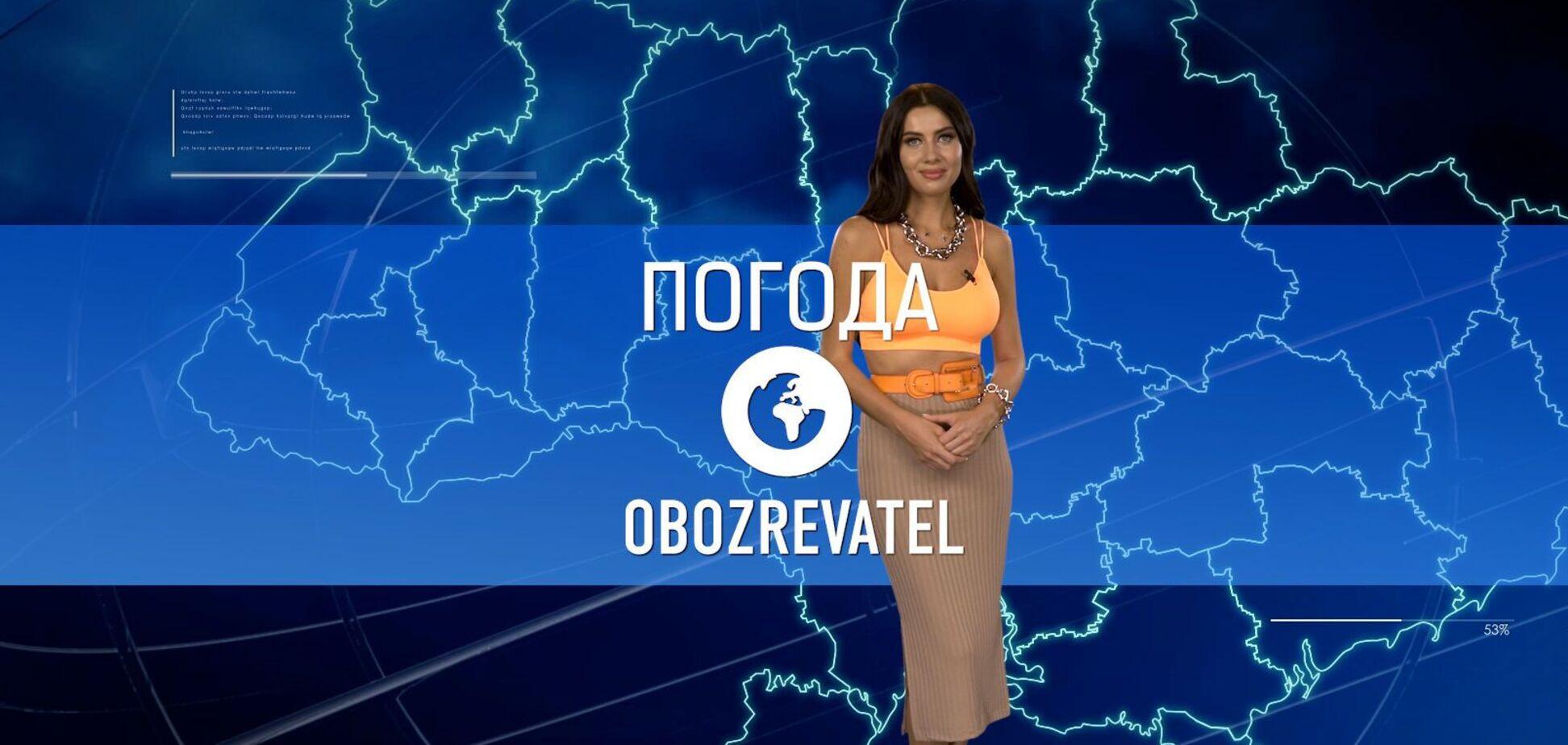 Прогноз погоди в Україні на п'ятницю, 23 липня, з Алісою Мярковською