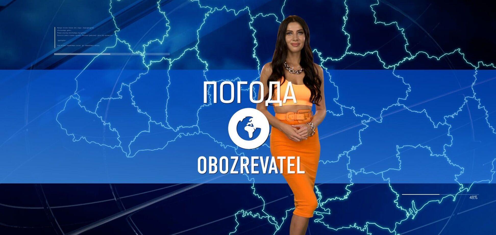 Прогноз погоди в Україні на суботу, 24 липня, з Алісою Мярковською