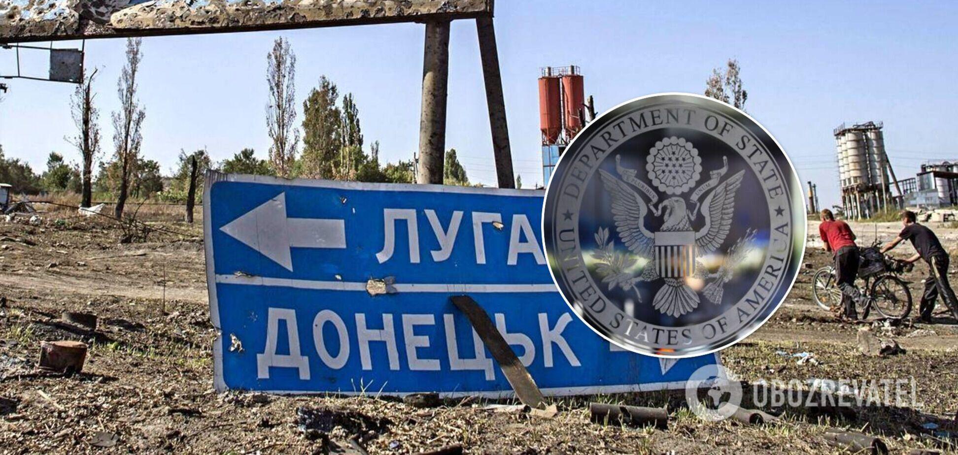 Советник Госдепа: Россия – агрессор, Байден хочет заставить ее прекратить то, что она делает в Украине