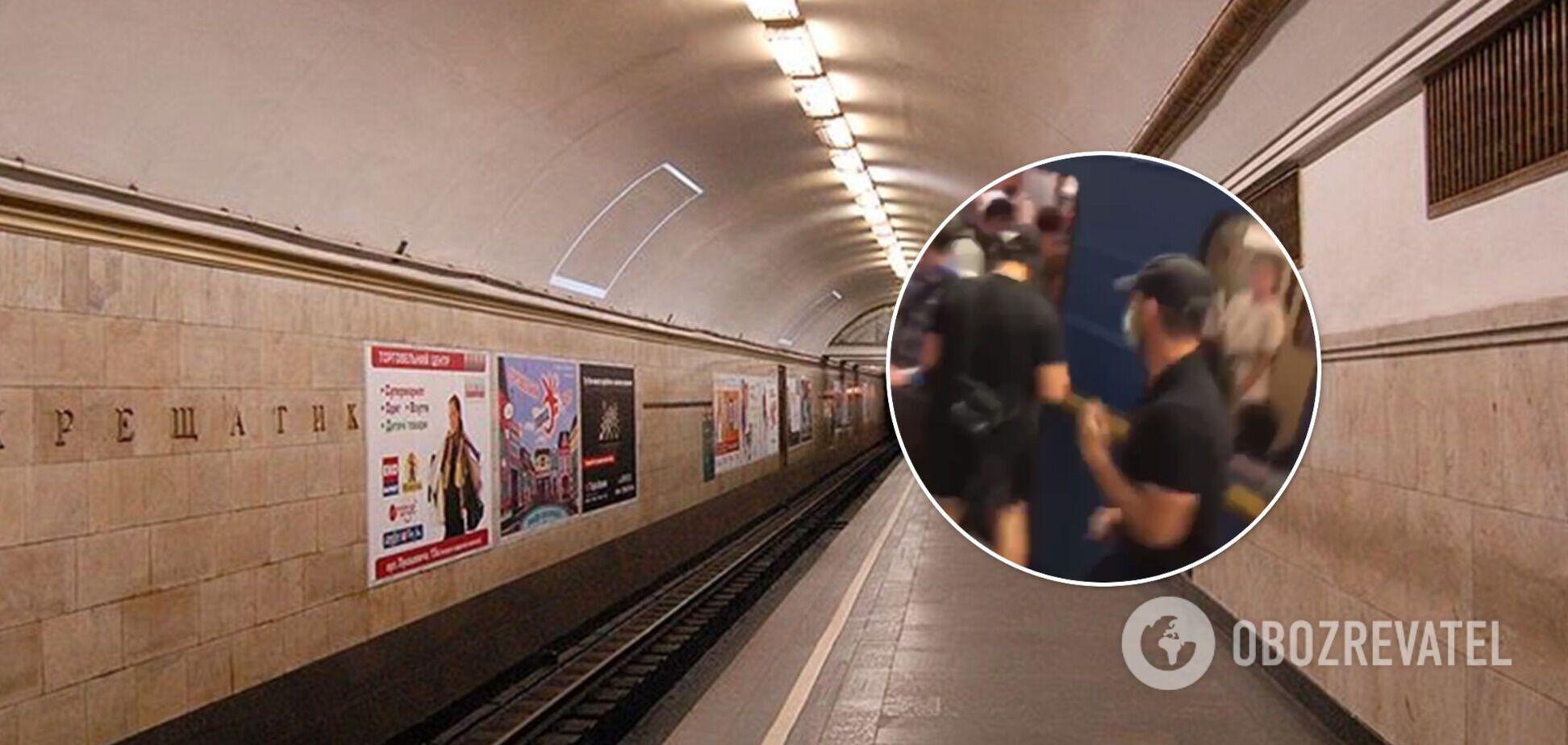 У київському метро під час масової бійки розпорошили газ на платформі. Фото та відео