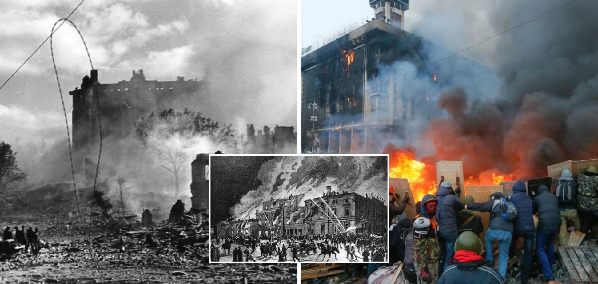 От князей-сепаратистов до поджога кинотеатра 'Жовтень': топ-5 страшнейших пожаров в истории Киева. Фото