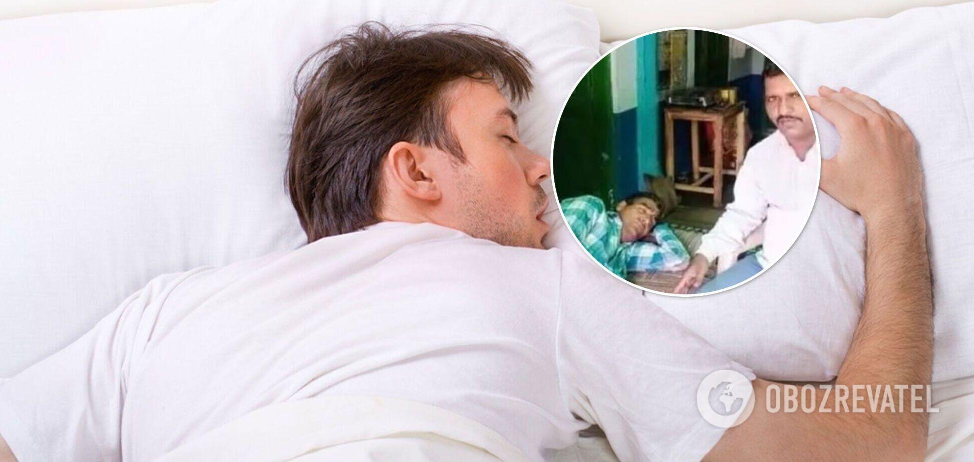 Чоловіка, який спить 300 днів на рік, охрестили 'індійським богом'. Фото