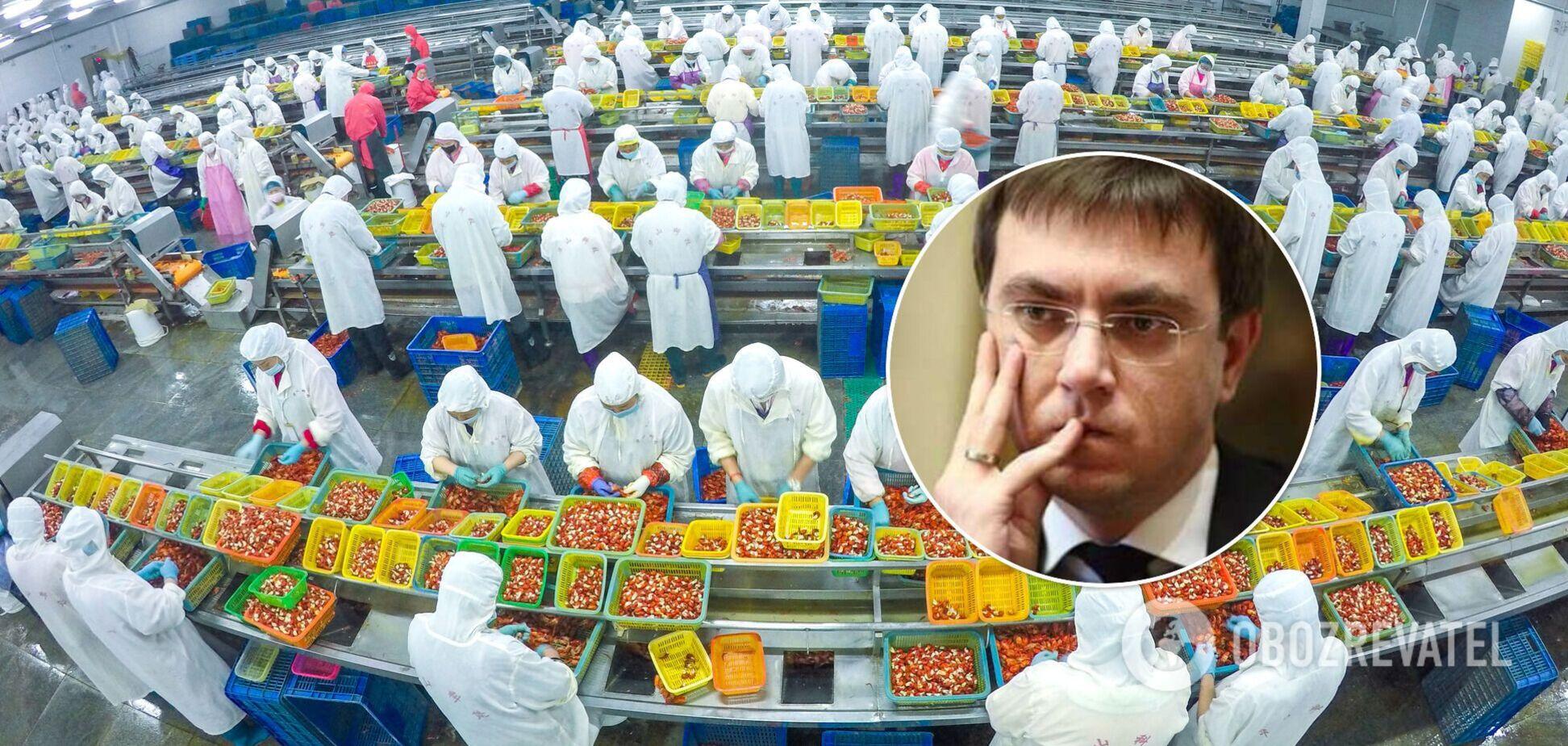 Украина вместо Китая должна стать 'фабрикой' Запада, – Омелян