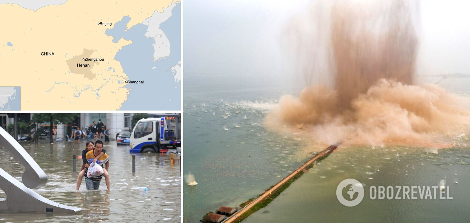 В Китае военные подорвали дамбу, чтобы спасти от наводнения людей. Видео последствий потопа