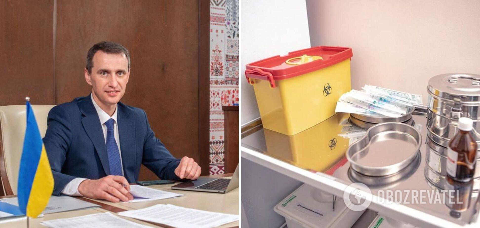 Майже половина пунктів вакцинації в Україні не працює, – Ляшко