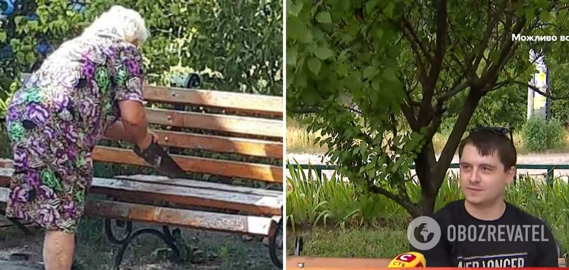 Пенсионерка, спилившая лавку в Киеве, объяснила свой поступок, но просчиталась и будет наказана. Видео