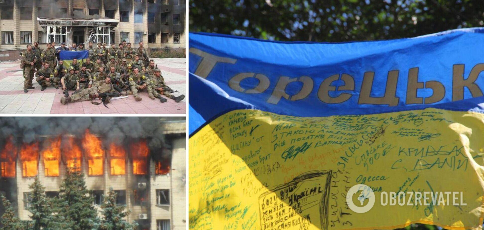 Звільнення Торецька: сім років тому ЗСУ провели блискавичну військову операцію на Донбасі. Фото