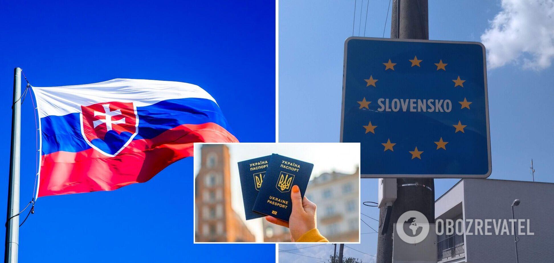 Словакия открыла границы для украинцев: какие требования