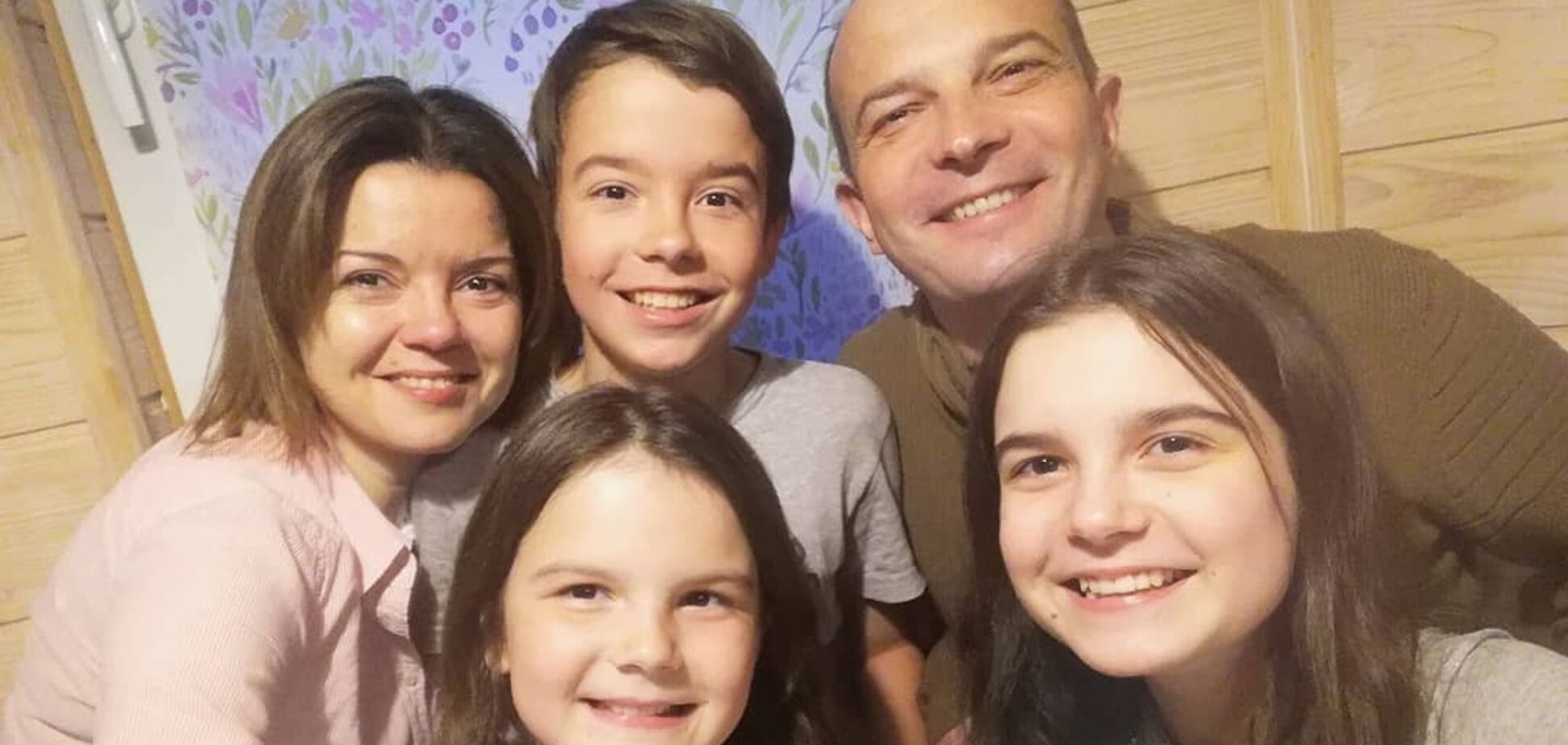 Маричка Падалко показала своих подросших детей. Фото