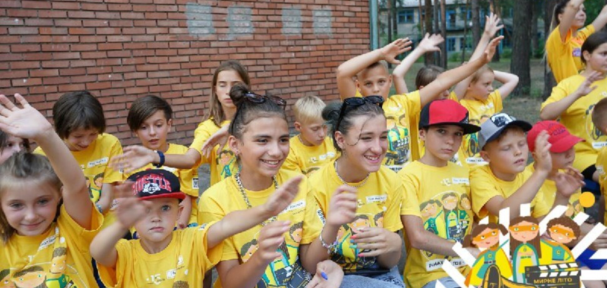 Фонд Ріната Ахметова дав старт новому сезону проєкту 'Мирне літо' для дітей Донбасу