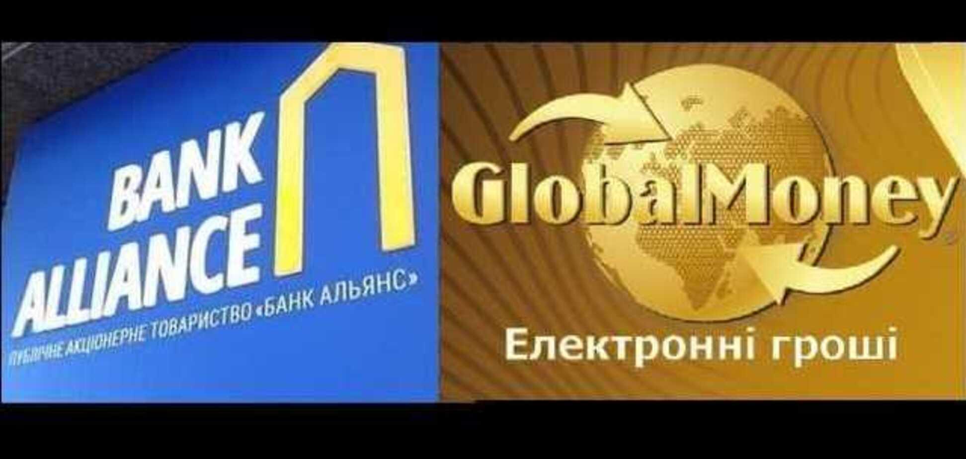 'Банк Альянс' из-за скандалов отказался от сотрудничества с GlobalMoney, – Наумович