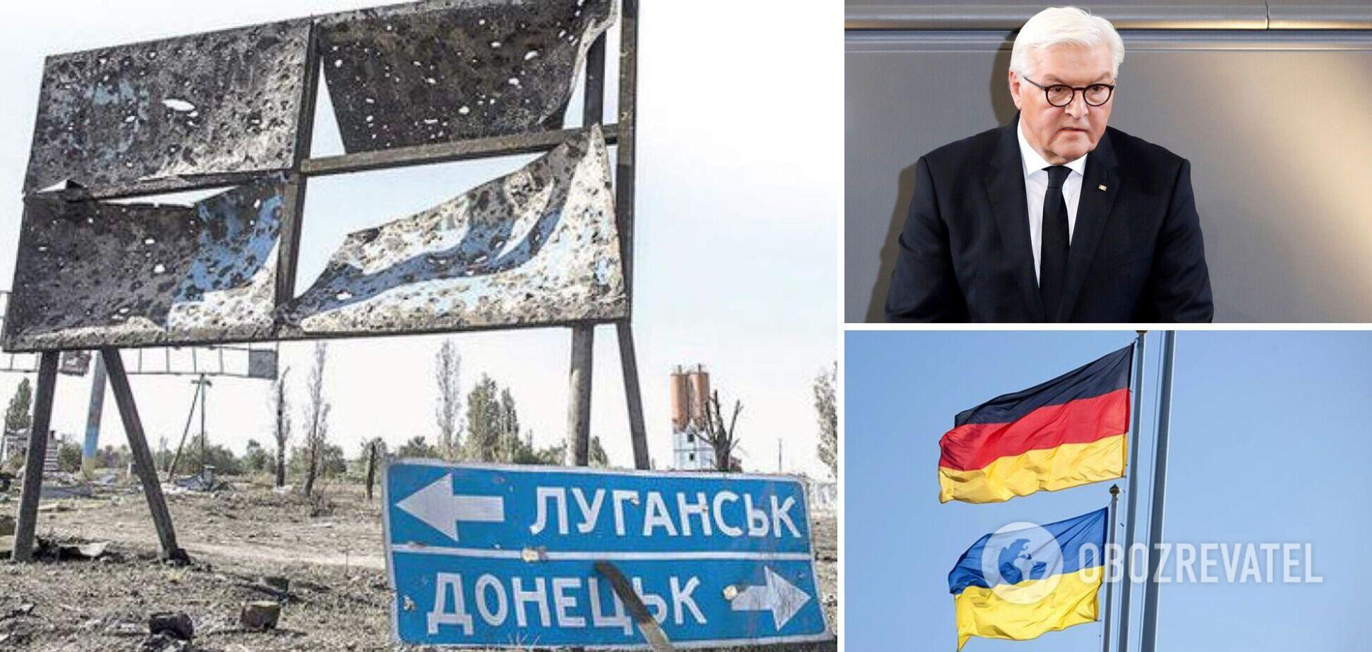 Германия потребовала от Украины принять 'формулу Штайнмайера': что это означает