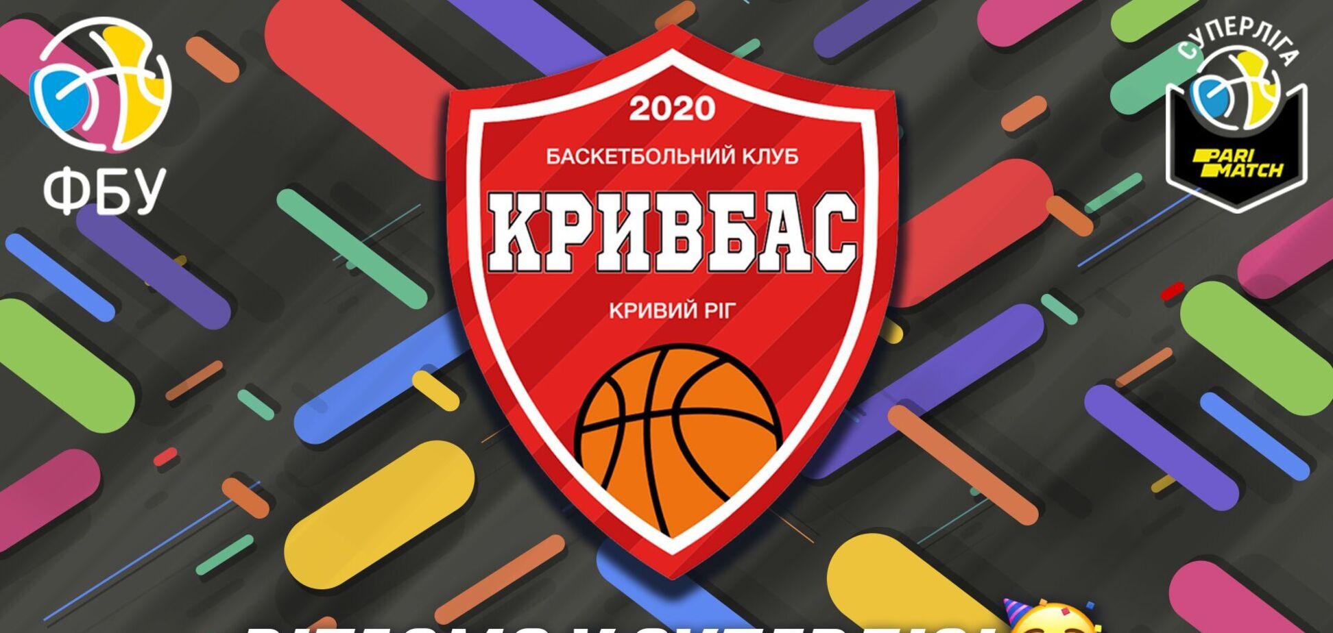 'Кривбас' став 12-м учасником Суперліги Паріматч