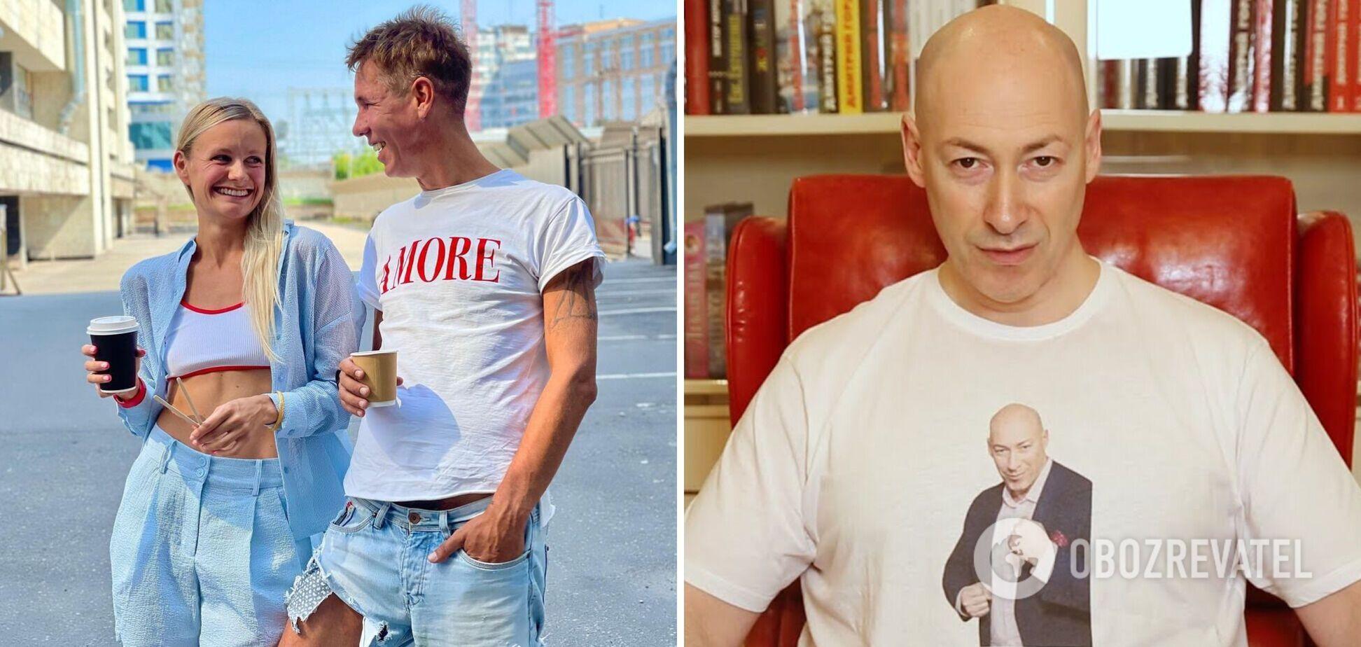 Спутница Панина засветилась в футболке с изображением Гордона. Фото