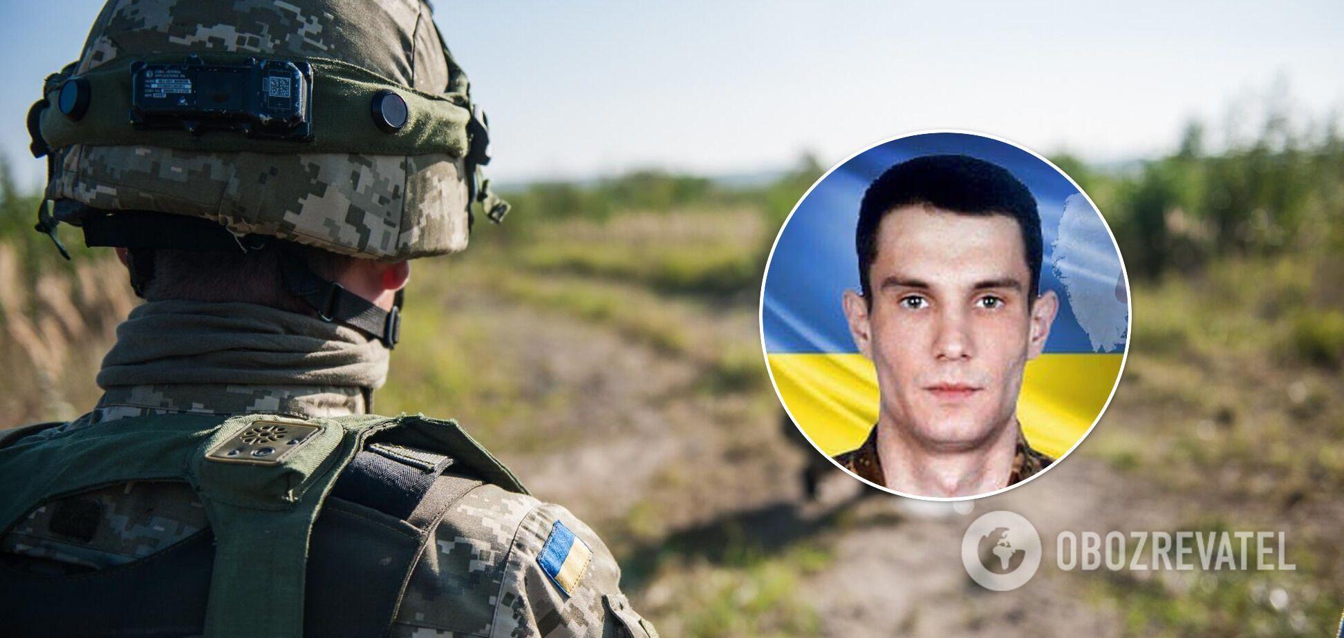 Александр Горбенко скончался от ранений, полученных на Донбассе